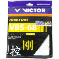 VICTOR VBS-68 set white