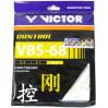 VICTOR VBS-68 set white