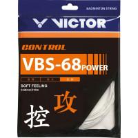 VICTOR VBS-68 Power set white