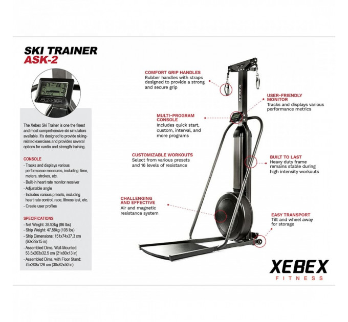 Xebex Ski Trainer